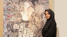 سعودی آرٹسٹ کے قالینوں پر خواتین کی صورت گری کے سمندر پار چرچے