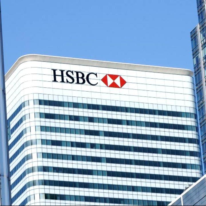 """إطلاق سراح ابنة مؤسس """"هواوي"""" يقفز بأسهم HSBC في هونغ كونغ"""