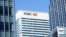"""HSBC"" يعتزم التخارج من الخدمات المصرفية للأفراد بالولايات المتحدة"