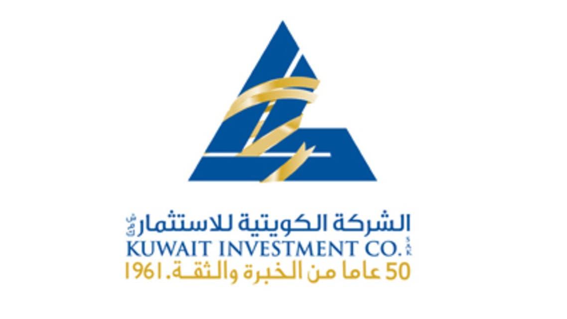 الشركة-الكويتية-للاستثمار
