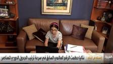 کیمسٹری میں عالمی ریکارڈ ہولڈر پاکستانی بچی مستقبل میں سائنس دان بننا چاہتی ہے