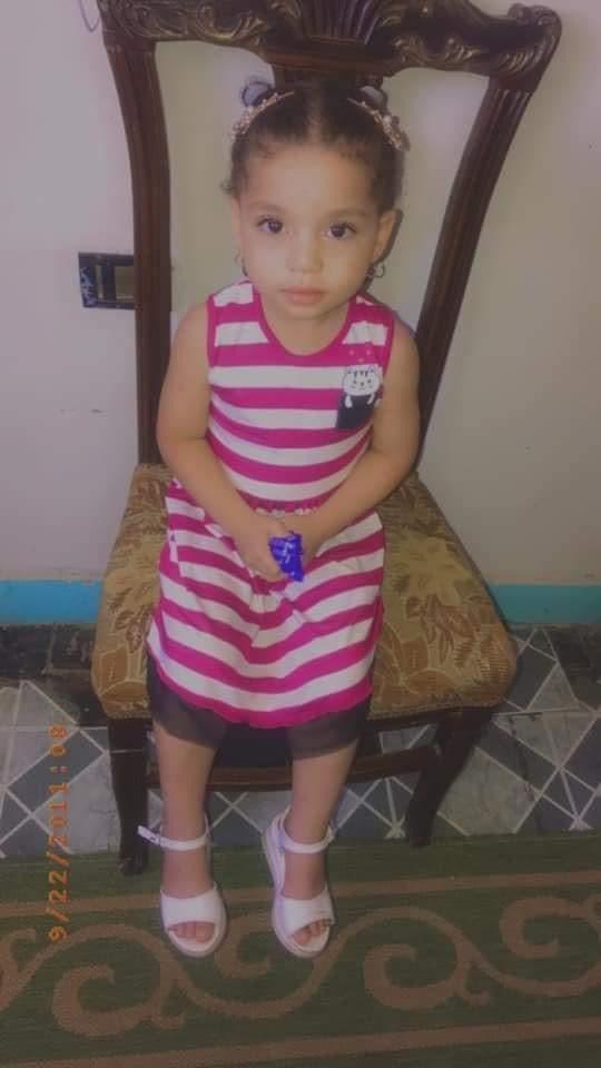 طفلة مختفية في مصر