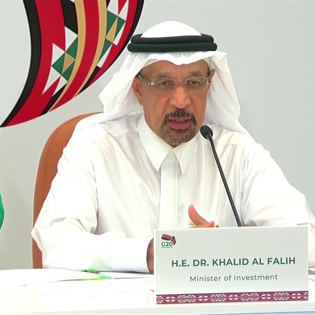 وزير الاستثمار السعودي: إنتاج النفط سيستمر لعقود مقبلة