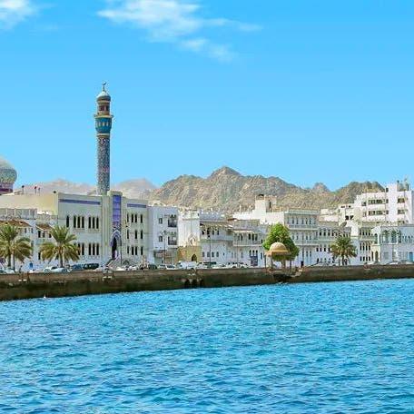 سلطنة عمان تعيد فتح كافة منافذها الثلاثاء المقبل