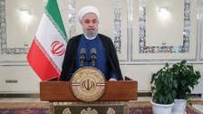 US can impose neither negotiations nor war on Iran, Rouhani says in UN address