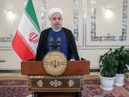 روحاني يحض بايدن على العودة لما قبل عهد ترمب