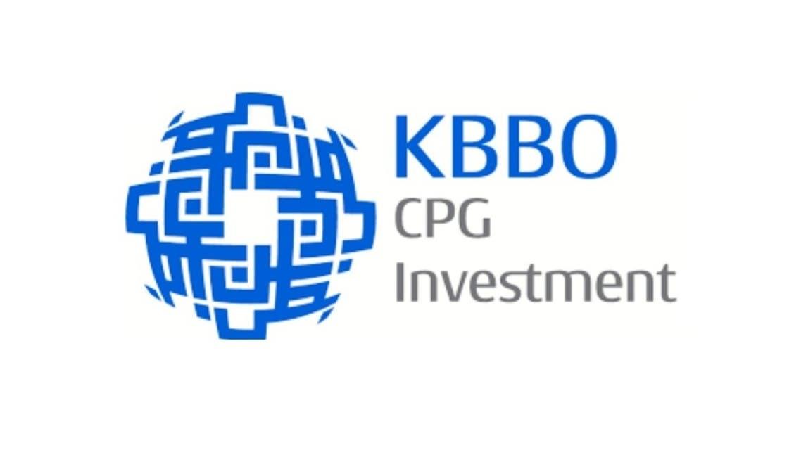 شركة KBBO الإماراتية