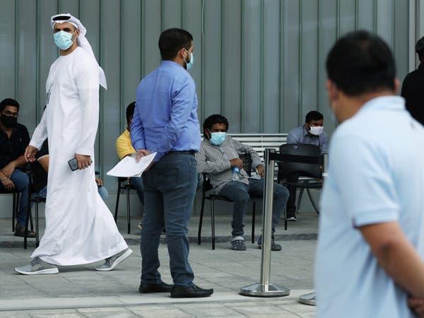"""""""المركزي"""" الإماراتي يتوقع انكماشاً اقتصادياً بـ5.2% في 2020"""