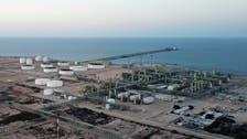ناقلة تدخل ميناء الحريقة الليبي لتحميل مليون برميل