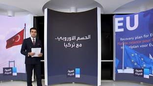 تأجيل القمة الأوربية بسبب إصابة رئيس المجلس الأوروبي بكورونا