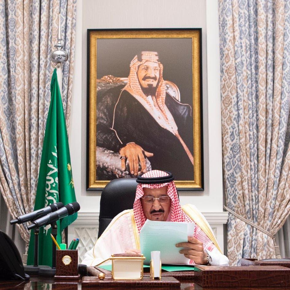 الملك سلمان يطالب بتحرك دولي لردع سياسات إيران
