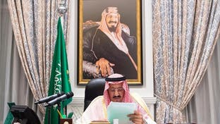 الملك سلمان: ندعم الجهود الرامية لدفع عملية السلام في الشرق الأوسط
