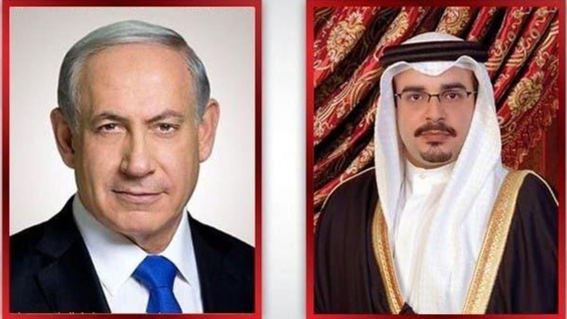 Bahrain Crown Prince Israeli PM
