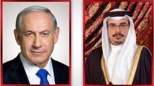 بحرین کی اسرائیل سے ڈیل،علاقائی سلامتی کو تقویت ملے گی: شیخ سلمان کی نیتن یاہو سے گفتگو