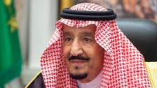 Recognize Iran's role in supporting terrorism, extremism: Saudi Arabia's King Salman