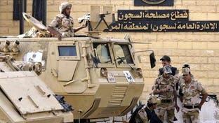 مقتل 4 مدانين بالإعدام خلال محاولتهم الهروب من سجن طرة