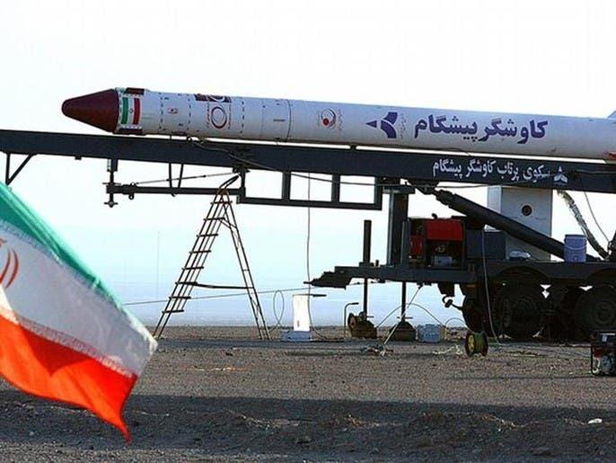 بالتفصيل.. هكذا يهدد برنامج إيران الصاروخي المنطقة