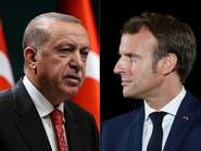 تخفيفا للتوتر.. ماكرون وأردوغان يبحثان شرق المتوسط