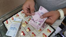Turkish lira hits record low with no rate hike in sight
