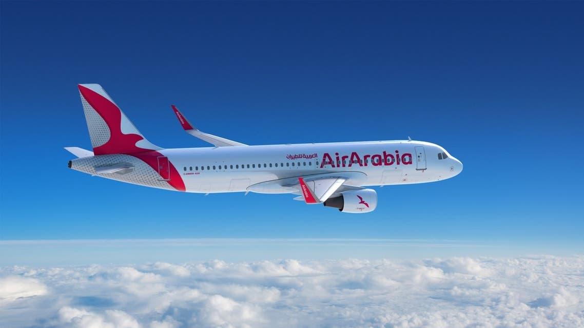العربية للطيران أبوظبي مناسبة