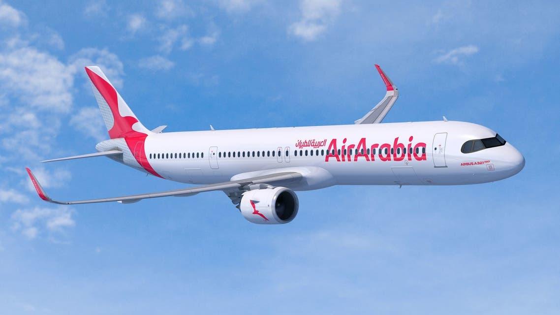العربية للطيران مناسبة