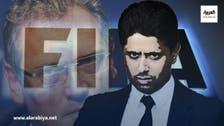 سوئس پراسیکیوٹر کا ناصر الخلیفی کو 28 ماہ قید کی سزا دینے کا مطالبہ