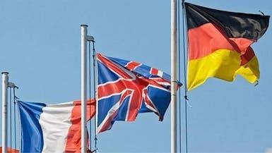 بریتانیا فرانسه و آلمان سفرای ایران را به علت زندانی کردن دوتابعیتیها احضار میکنند
