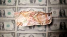 عملة تركيا تمحو مكاسبها.. والليرة تهبط 1%