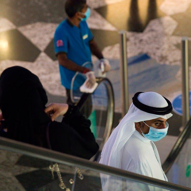 """""""ماجد الفطيم"""": انتعاش قطاع التجزئة الإماراتي بالنصف الثاني 2021"""