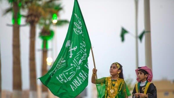بالصور.. هكذا احتفل أطفال السعودية باليوم الوطني 90