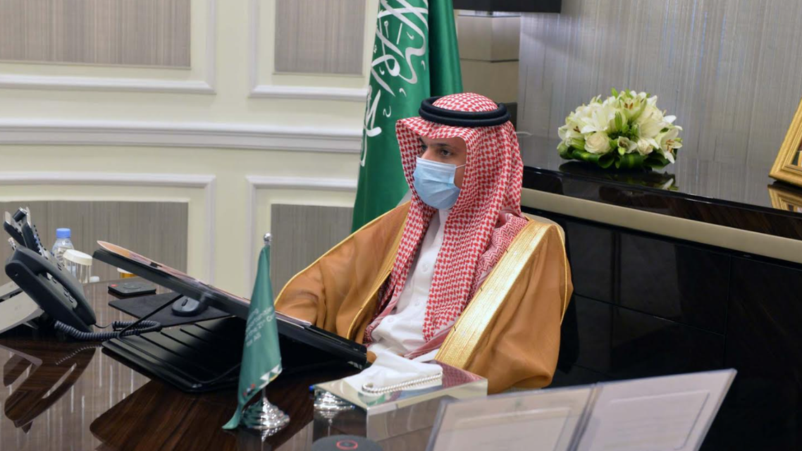 Saudi FM 3G via @KSAMOFA on Twitter