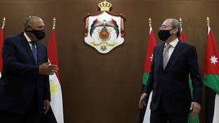 جلسه چهارگانه عربی اروپایی برای بررسی مساله فلسطین و تأکید راه حل دو کشور