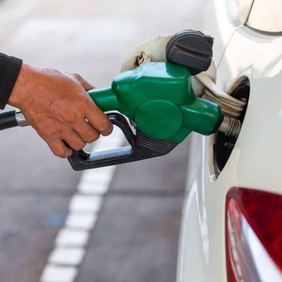 الإمارات: زيادة في أسعار الوقود خلال يونيو