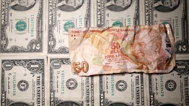 تركيا ترفع الفائدة للمرة الأولى منذ 2018 لإنقاذ الليرة