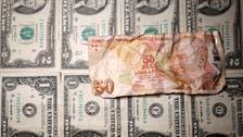 العملة التركية عند قاع جديد.. تلامس 8.5 ليرة للدولار
