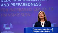 EU calls for tougher coronavirus countermeasures before rise of second wave