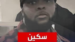 فيديو جديد ..الشرطة تقتل أميركيا من أصول أفريقية