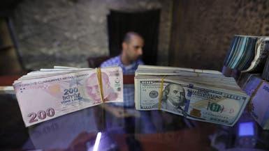 كيف يرى المحللون خسائر الليرة التركية القياسية؟
