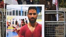 Pompeo announces US sanctions on Iran judges, prisons after Navid Afkari execution