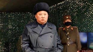 موظف حكومي بكوريا الجنوبية اعتقلته الشمالية وحرقت جثته