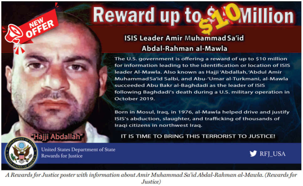 US State Department reward flier for al-Mawla. (US State Department)