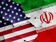 العدل الأميركية تصادر عشرات المواقع الإلكترونية الإيرانية
