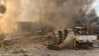 انفجار سيارة مفخخة في تل حلف السورية الخاضعة لسيطرة تركيا