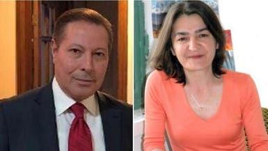 مدّعون أتراك يطالبون بسجن صحافيين كشفا تورط أنقرة في ليبيا
