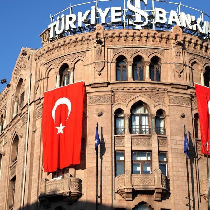 محافظو المركزي التركي.. 4 في أقل من 3 سنوات