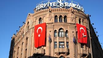 هل احتياطيات المركزي التركي 90 مليار دولار؟ خبراء يشككون