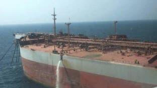 سعودی نشت نفت از «نفتکش صافر» را به شورای امنیت گزارش کرد