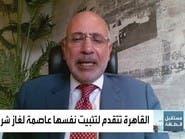 لهذه الأسباب .. مصر قد تحتاج لمحطة إسالة غاز على البحر الأحمر