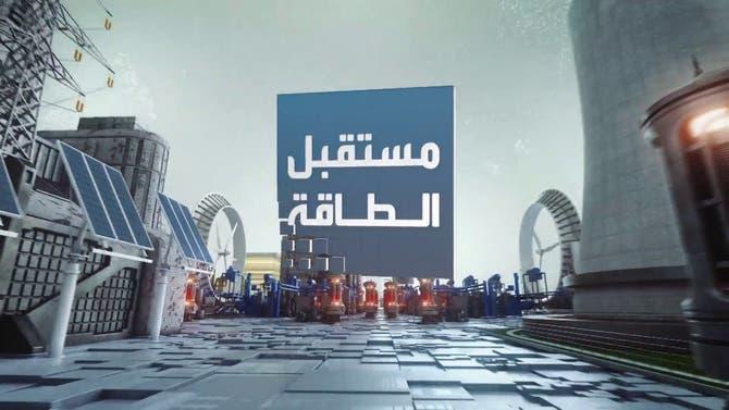 مستقبل الطاقة | القاهرة عاصمة الغاز في شرق المتوسط وعودة تصدير النفط الليبي