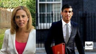 من أين ستأتي بريطانيا بمبالغ الدعم لإعانات البطالة؟